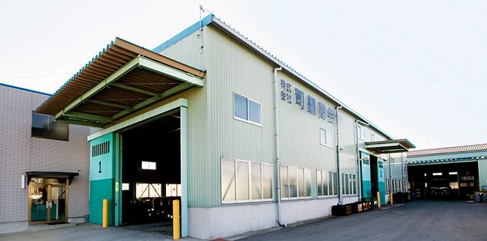 金属鋸切断加工 株式会社司鋼商会